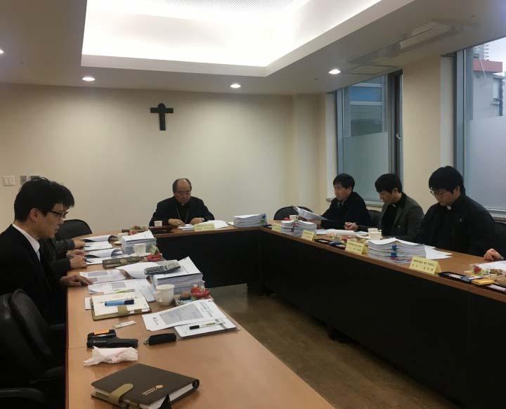 2017년 1차 법인정기이사회